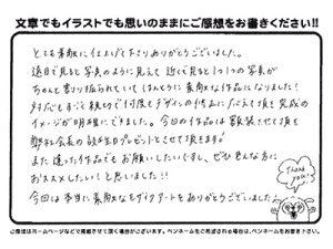 CLiP HIROSHIMA様