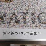 exhibition021 複合板パネル加工