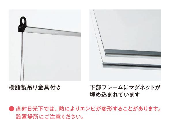 樹脂製吊り金具付き