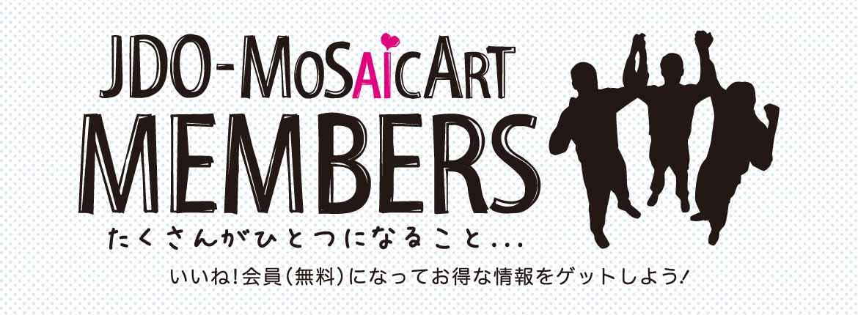 JDO-MosaicArt Members