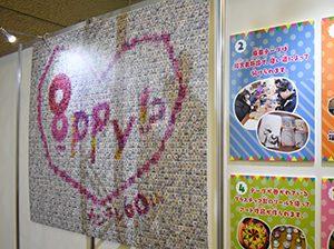 関西テレビ60周年記念モザイクアート