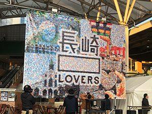 長崎LOVERS モザイクアート