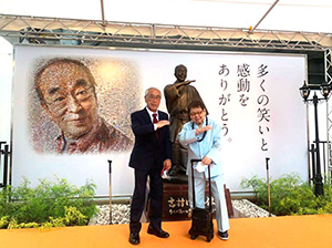 志村けんさん銅像プロジェクト
