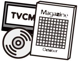 雑誌やメディアにも活用できる