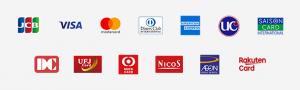 注文時クレジットカード払い利用可能ブランド