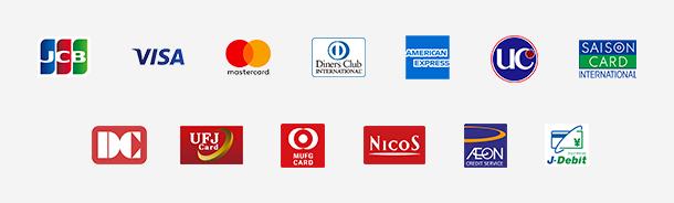 代金引換・カード払い利用可能ブランド