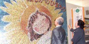 大きいサイズのハイグレード・フォトモザイクアート