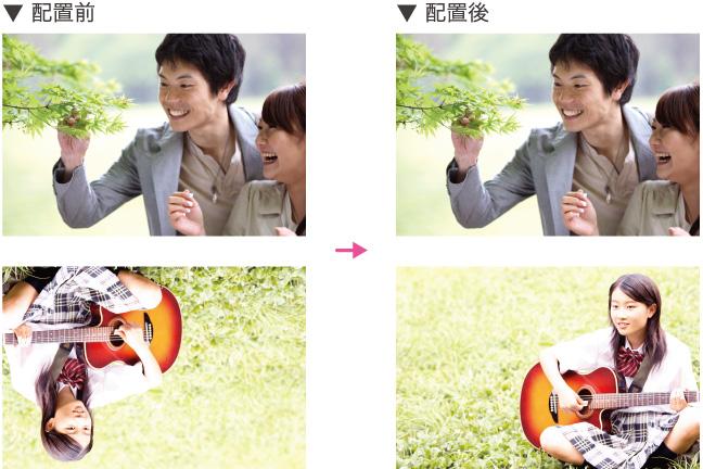 横長方形写真の活用方法