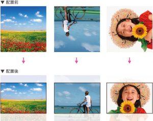 正方形写真の活用方法