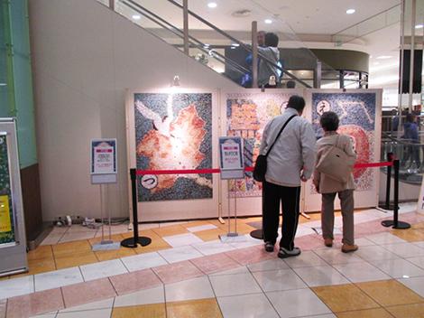 周年祭企画モザイクアート