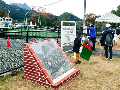 秩父鉄道SL転車台公園開園記念フォトモザイクアート