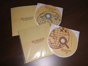 作品データ納品(CD-R版)