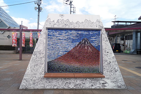御殿場市 赤富士フォトモザイクタペストリー