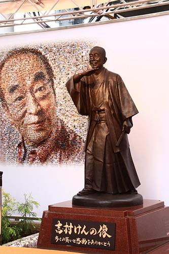 志村けんさん銅像プロジェクトモザイクアート
