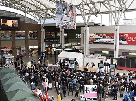 長崎LOVERS モザイクアート 長崎駅かもめ広場