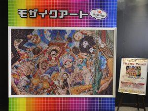 特別企画展 ログギャラリー Season5「笑(エガオ)」モザイクアート
