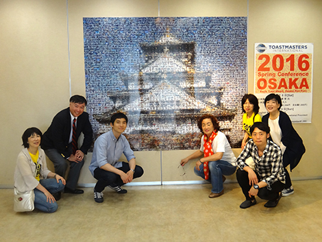 トーストマスターズ日本支部様 大会展示用モザイクアート